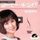 西田佐知子「コーヒールンバ」